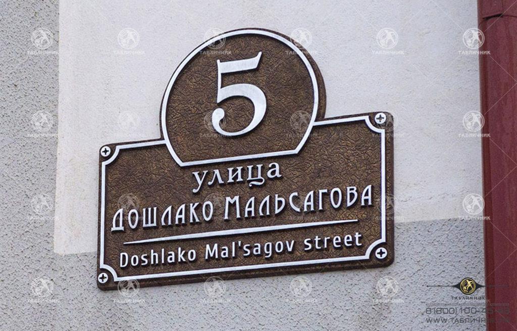 (0)В-2012