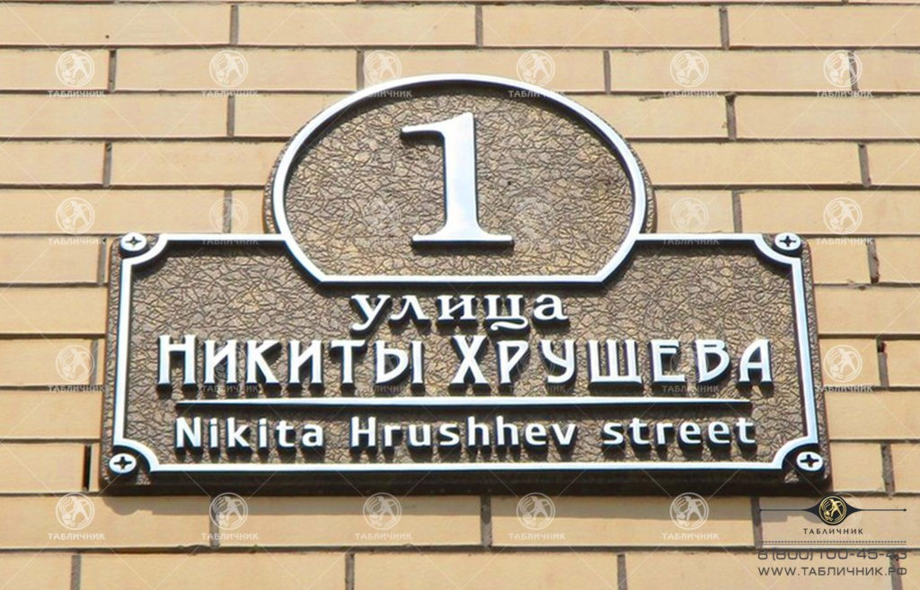 (1)В-2012