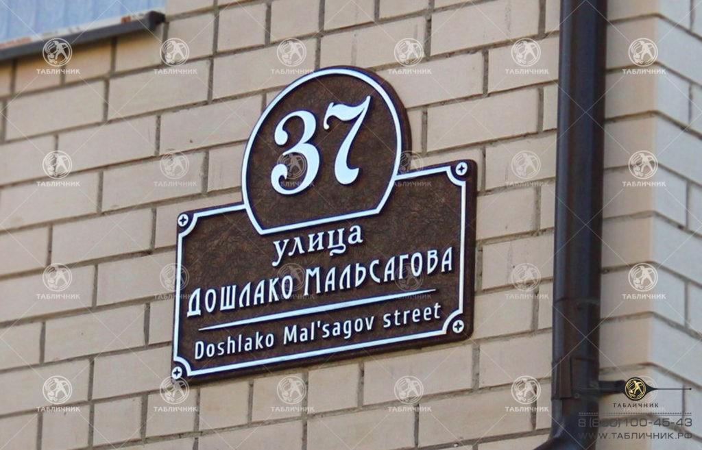 (2)В-2012