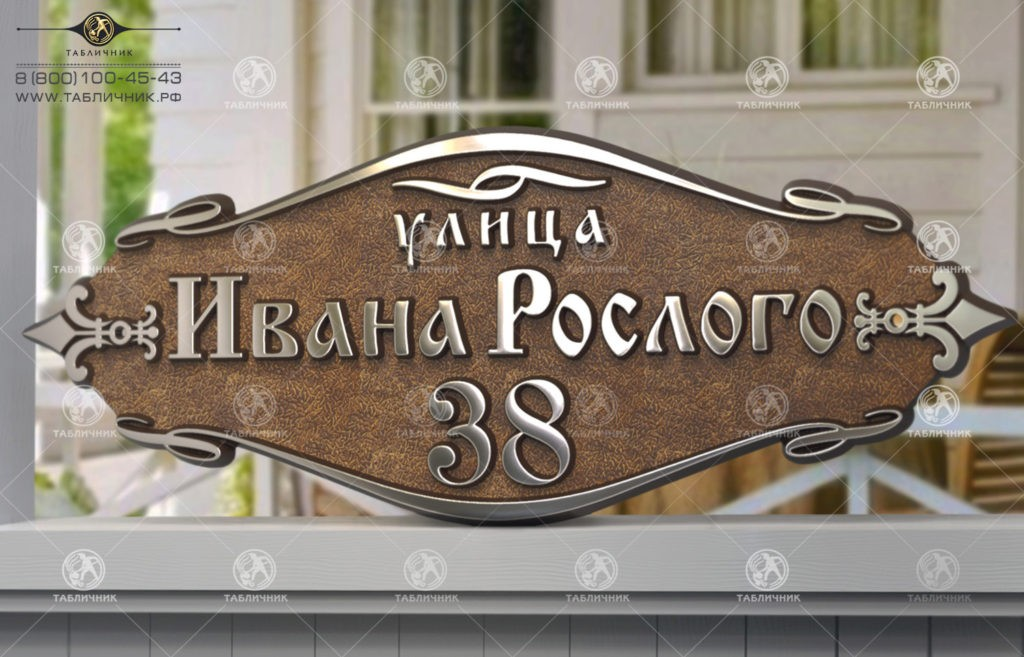 (5)У-500