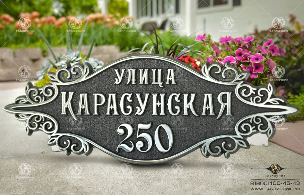 И-200_02
