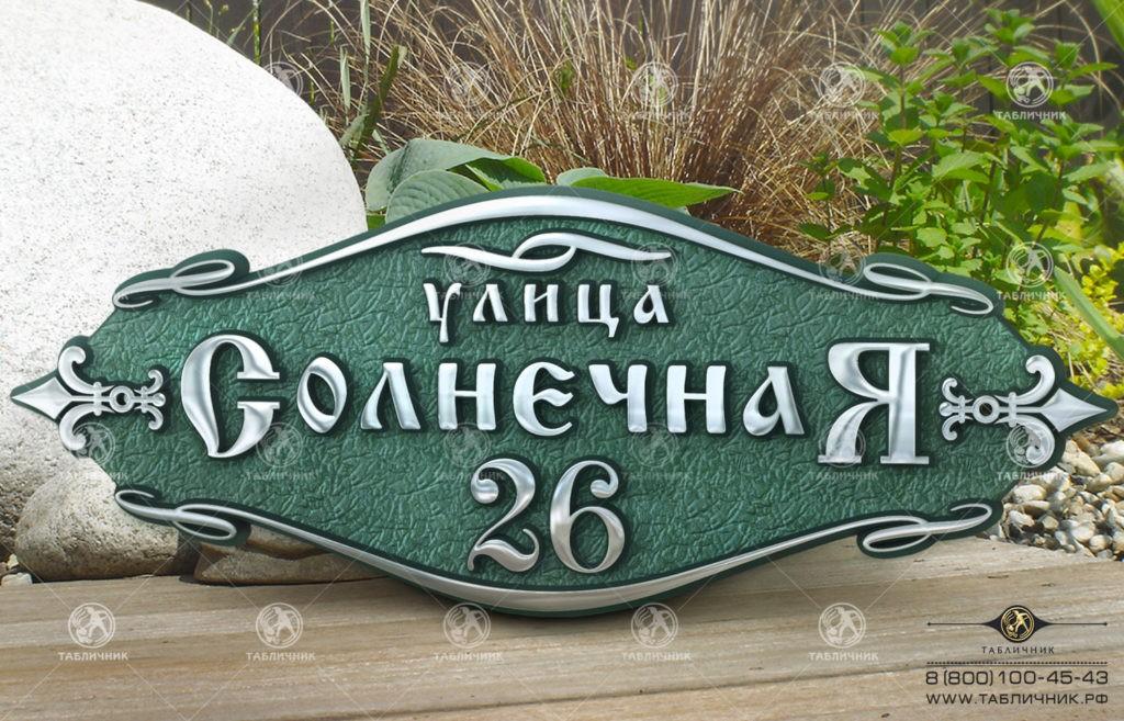 У-500_01.09