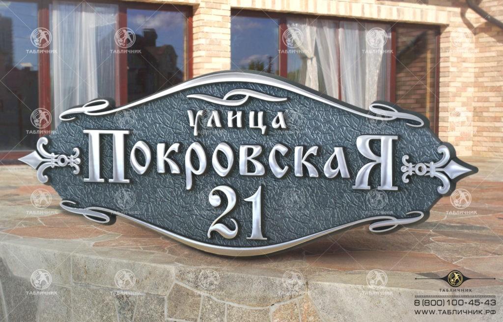 У-500_07