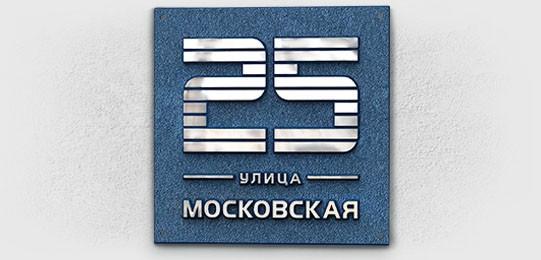 ХТ-30_icon