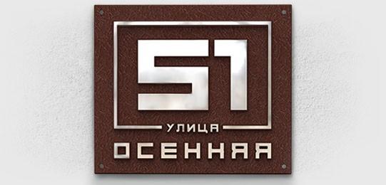 ХТ-40_icon